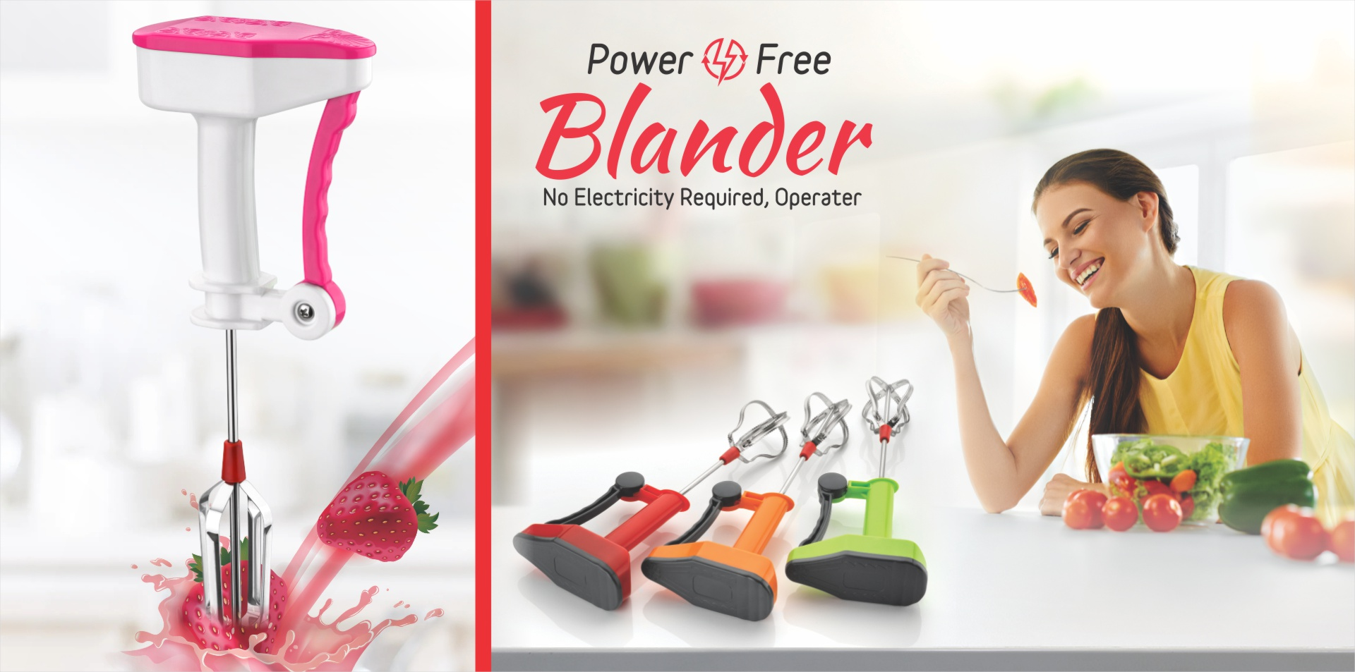 Power Free Blander | Network Kitchenware